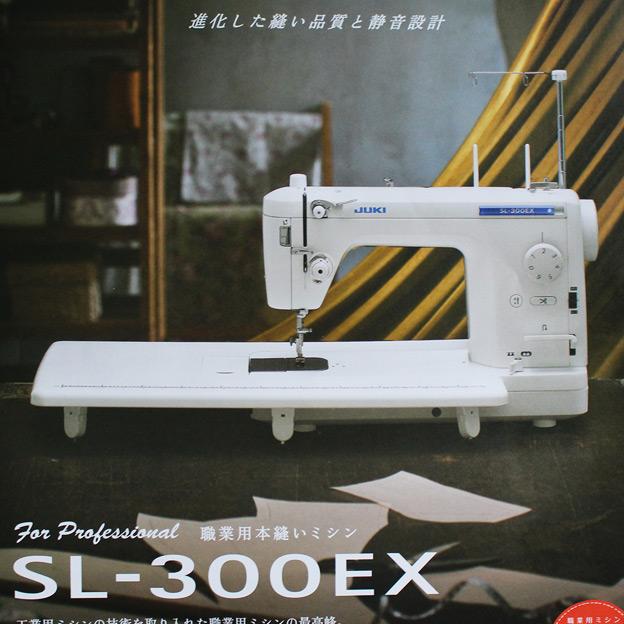 CAMP HOUSE/JUKI SL-300EX