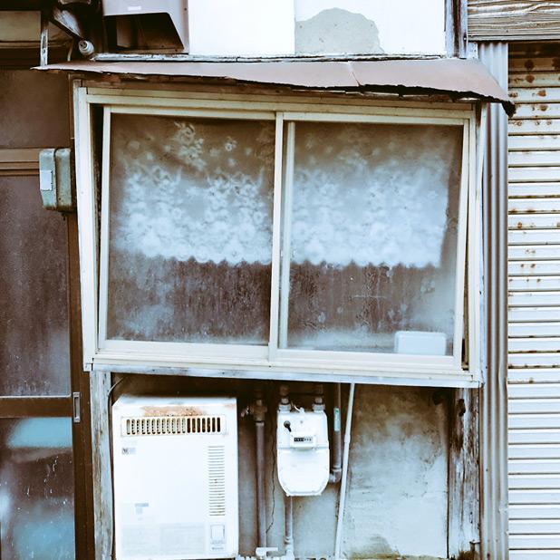 鳥取市の市街地にある空き家
