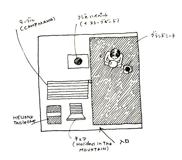 locus-khafra-event-simulation-01