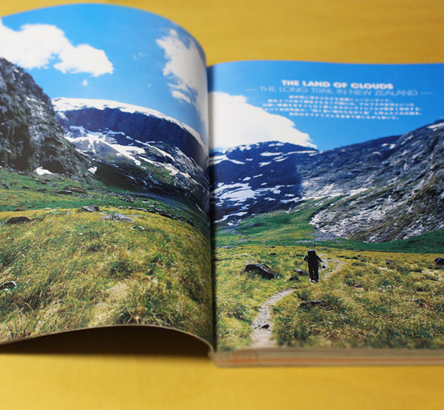 CAMP HOUSE/LONG TRAIL HIKING BOOK