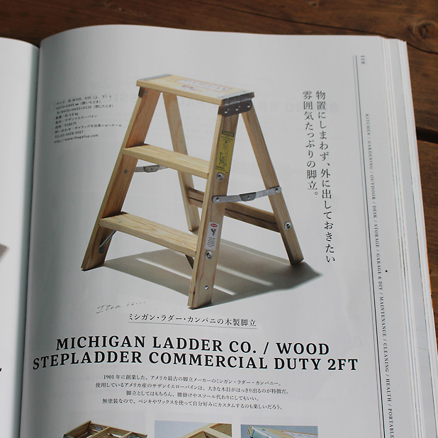 ICHIGAN LADDER COMPANYの脚立